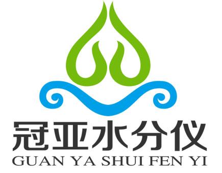 深圳冠亚进出口贸易有限公司
