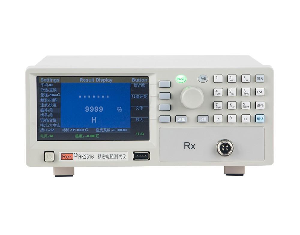 说明直流低电阻测试仪产品介绍
