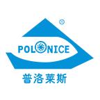 广州普洛莱斯制冷设备有限公司