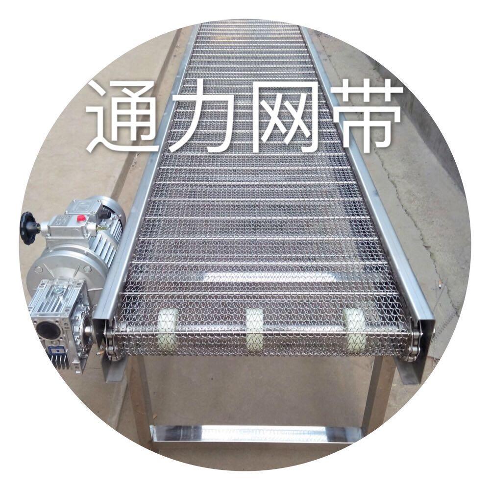 宁津县通力网带输送设备有限公司