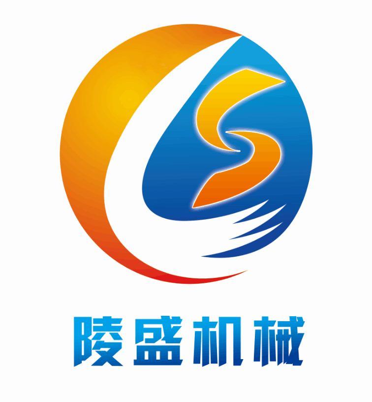 山东省陵盛机械制造有限公司