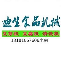 青州迪生自动化设备