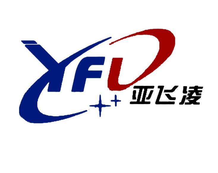 郑州亚飞凌电子产品有限公司