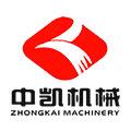 广州市中凯包装专用设备有限公司