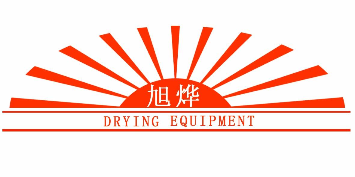 常州市旭燁干燥設備有限公司