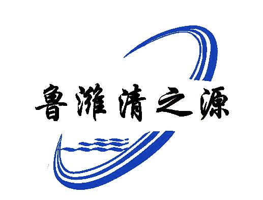 潍坊清之源环保设备有限公司