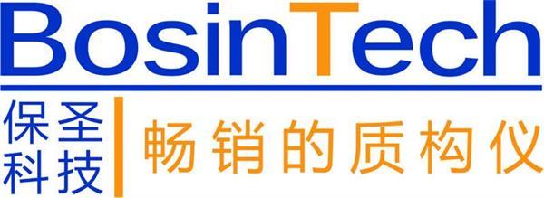 上海保圣实业发展有限公司