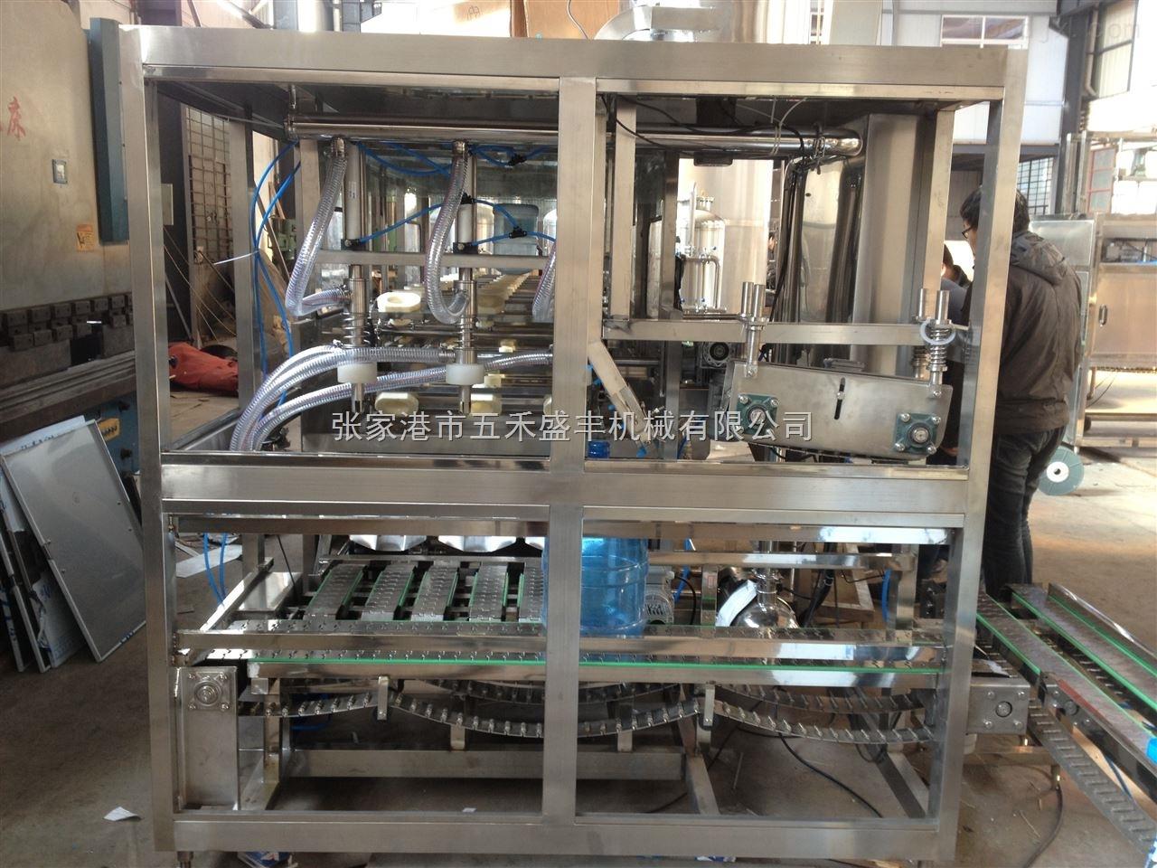17.5-18.9L500桶装水生产线