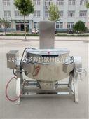全自动燃气直立搅拌锅