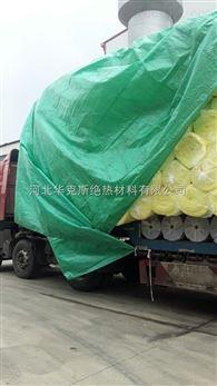新型节能建材无甲醛玻璃棉厂家检测报告
