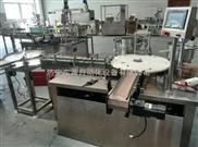 优质厂家西林瓶轧盖机,自动压盖机,西林瓶旋盖机