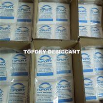 出口沙發專用防霉防蟲干燥劑
