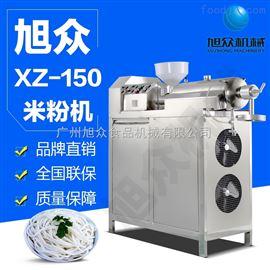 SZ-150广东米粉机全自动厂家直销 米线流水线