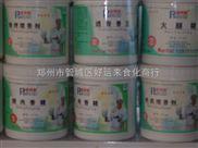食用香精/香料批发,开封食品添加剂供应商