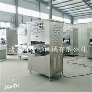 JC-2-手动气调盒式包装机