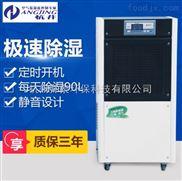 北京印刷厂房除湿机生产厂家