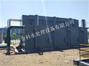 重庆开县高效一体化净水过滤器采购价格