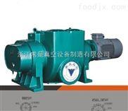ZJP-2500罗茨真空泵