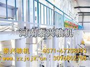 小型玉米加工机械_小型玉米加工机械价格_小型玉米加工机械厂家