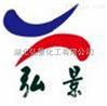 湖北應城食品級硫酸鈣