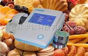食品快速水分测定仪/食品水活度检测仪