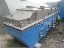 贵州二手流化床干燥机