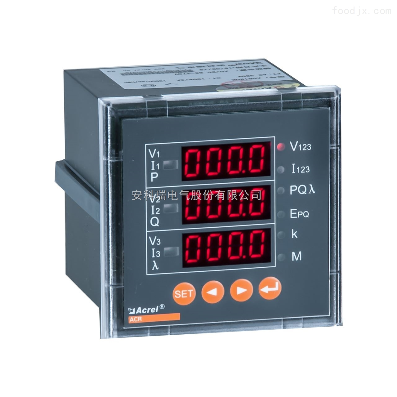 P系列可编程智能电测仪表