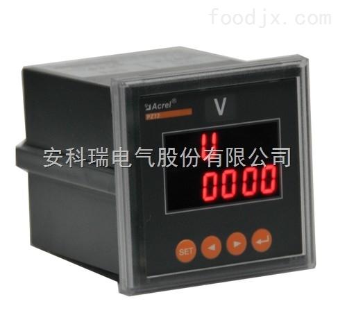 安科瑞直流电压表P72-DV,P96B-DV价格