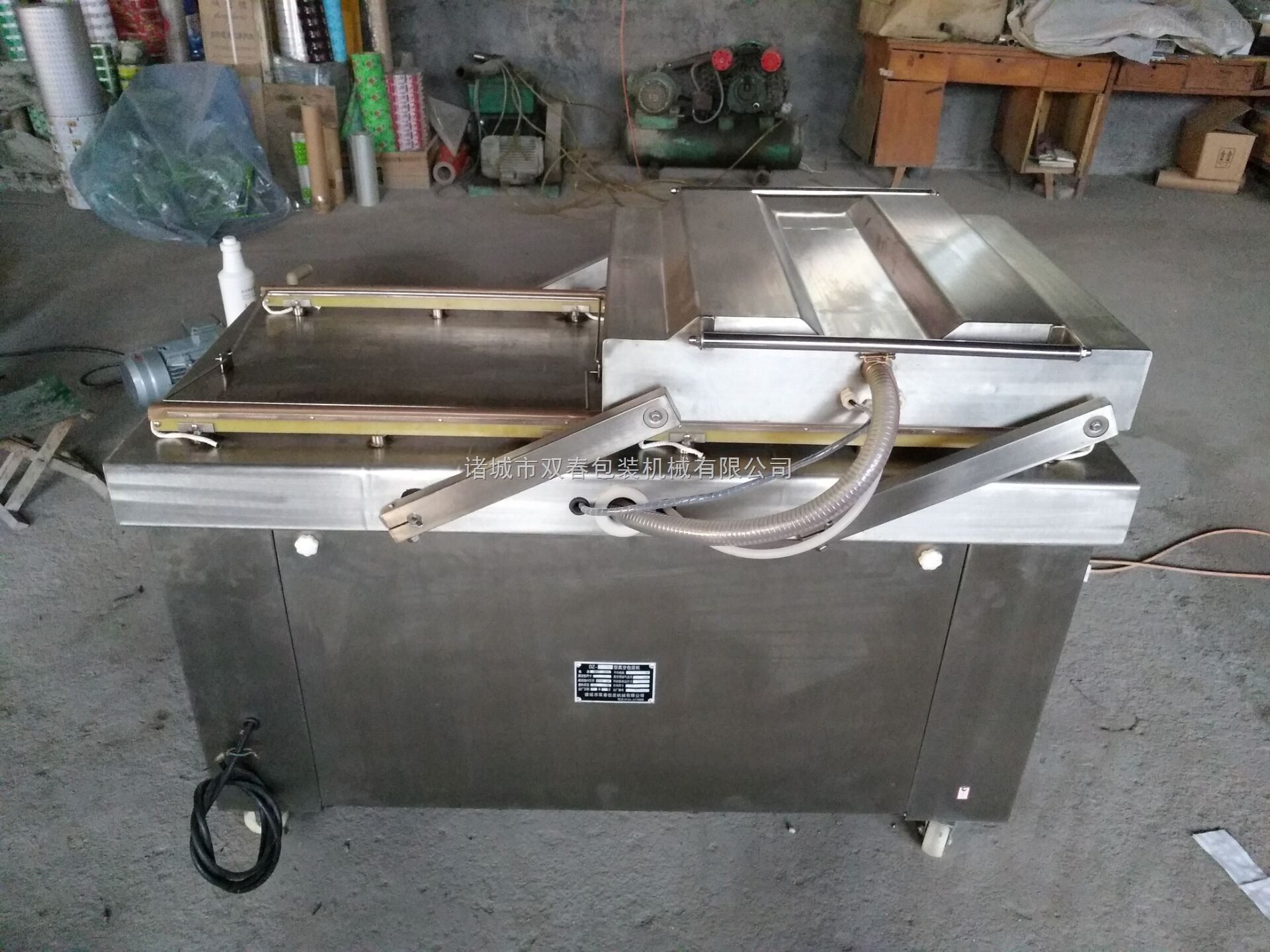 700型上下加热真空包装机
