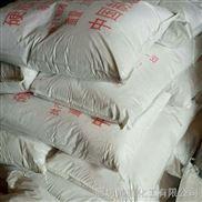 硬脂酸钙 水泥板稳定剂 水泥基材料 高防水
