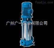 广州广一水泵GDL立式多级管道泵