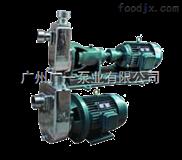 广州广一水泵FX、FXT不锈钢自吸泵