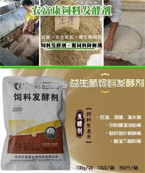500公斤米糠发酵需要多少发酵剂成本多少
