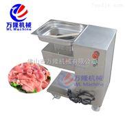 不锈钢切肉片肉丝机 商用肉制品加工设备