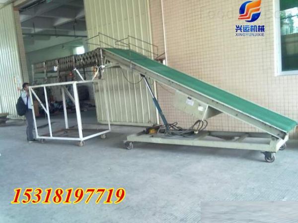 内蒙古自治呼伦贝尔皮带输送机成套设备