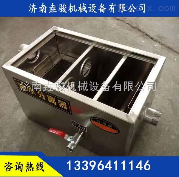 食品厂化油池使用前准备食品隔油池操作方法
