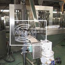 全自動 氣(qi)泡酒灌裝生產線