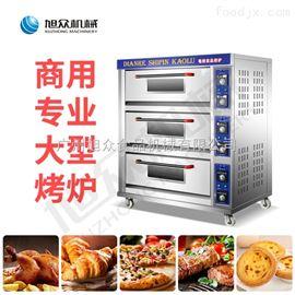 VH-33蛋糕店VH系列远红外线食品烘炉