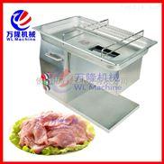 饭堂切肉机 烧肉切片机 食品加工切肉片机