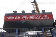 LR系列萍乡一体化屠宰污水处理设备