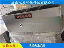 川菜馆油水分离器产品介绍图