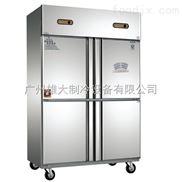 立式四门不锈钢冷柜冰箱,防爆不锈钢厨房冷柜冰箱