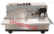 鑫沃发机械MY-380F固体墨轮标示机 打码机