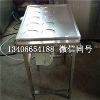SLDJJ600I十模具电加热型包蛋饺机节省人工