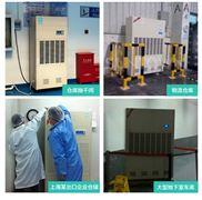 电子厂除湿机生产厂家经验丰富