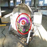 300L-小型卤蛋锅蒸煮机卤制机夹层锅现货供应