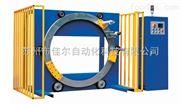 布佳尔-五金金属钢带自动环形缠绕机
