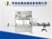 济南长期供应高品质 多功能袋装包装机