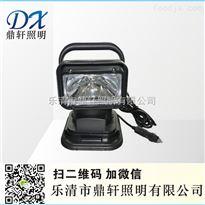 LH-5500A-35Wca88娱乐平台LH-5500A-35W遥控氙气遥控探照灯
