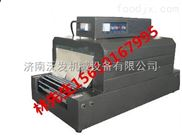 远红外线式纸盒热收缩包装机.济南远红外线洗面奶POF膜收缩机